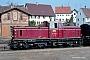 "Gmeinder 5328 - DB ""251 902-3"" 26.04.1982 - OchsenhausenWerner Wölke"