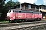 Krupp 4647 - On Rail 19.07.1997 - Moers, NIAGPatrick Paulsen