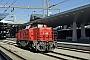 """Vossloh 1001364 - ÖBB """"2070 083-7"""" 16.04.2015 - Wien, HauptbahnhofWerner Schwan"""