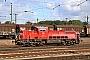 "Voith L04-18007 - DB Cargo ""265 006-7"" 06.07.2020 - Kassel, RangierbahnhofChristian Klotz"